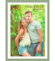 Сватбени Магнити с Рисунък - Маслено Платно 5х7 см :: Картини по Снимка #01-20