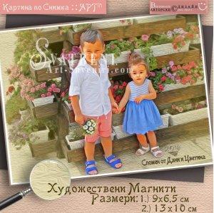 Художествени Магнити за Детски Празници :: Дизайн - Маслена Картина по Снимка #01-20