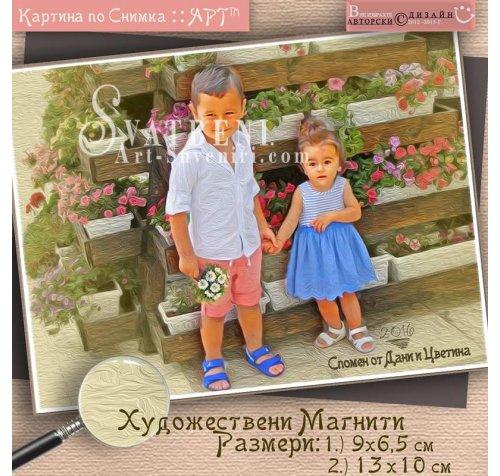 Художествени Магнити за Детски Празници :: Дизайн - Маслена Картина по Снимка #01-20››669
