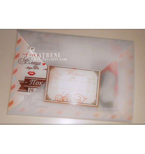 Паус Плик за Покана с Етикет по Избор :: 10:15 см №12-1 (ПОКАНИ | КАРТИЧКИ и ТЕЙБЪЛКИ) АРТ™
