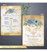 """Сватбена Покана """"FloralDust"""" в Цветове по Избор №01-4L"""