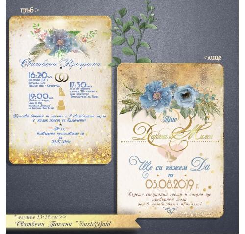 """Сватбена Покана """"FloralDust"""" в Цветове по Избор №01-4L››969"""