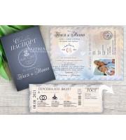 """Покана """"Сватбен Паспорт"""" с Тъмна корица №01-2П"""