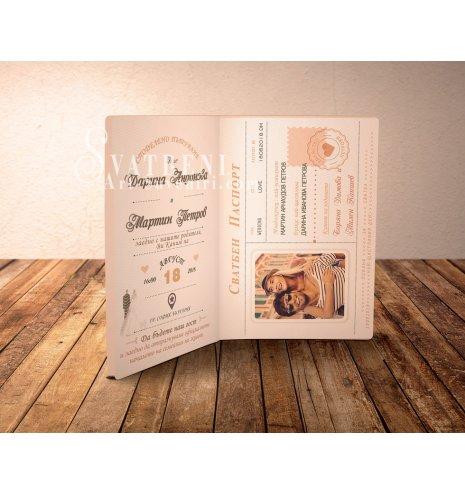 Покана Паспорт за Сватба в цветове по избор