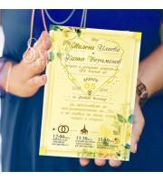 Покана за Сватба в Жълта Тема и Флорални Мотиви №01-4L