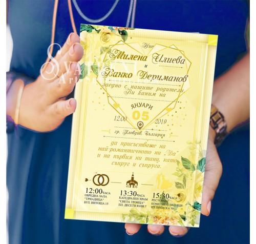 Покана за Сватба в Жълта Тема и Флорални Мотиви №01-4L››949