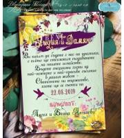 Покана за Сватба в тема Флорален Пастел и Цветове по Избор №01-4L