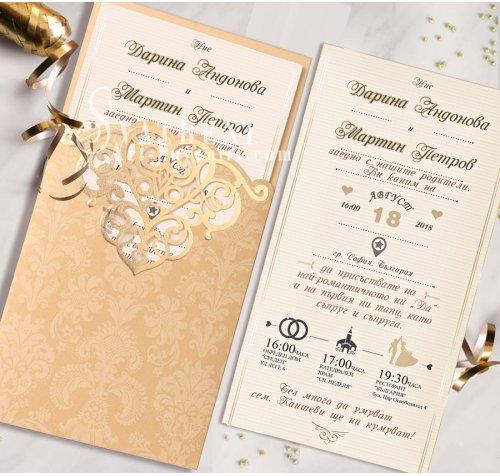 """Елегантна Покана за Сватба """"Gold"""" №01-2G››838"""