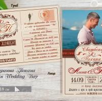 """Сватбена Покана със Снимка """"WeddingDay"""" в Цветове по Избор №01-4L"""