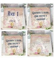 """Тейбъл картички """"HiFive"""" в Цветове и Тема по Избор №01-2T"""