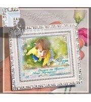 Мини Картина - Магнит със Снимка за Кръщене или Рожден Ден #32-2