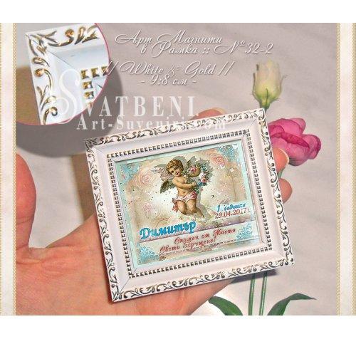 Мини Картина Магнит с тема Ангелче :: Подаръци за Свето Кръщене №32-2››769