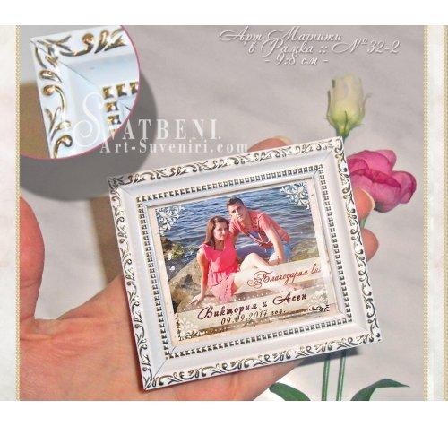 Магнити с Релефна Винтидж Рамкa и Снимка :: Сватбени Подаръци #32-2››754