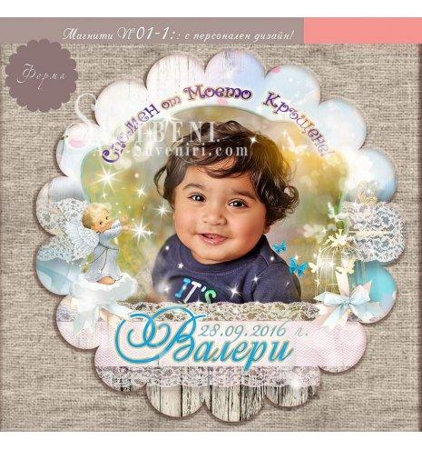 Кръгли Фото Магнити със Снимка и Тема Рустик в Цветове по Избор №:01-1 (Фото Магнити за Празници :: Рожден Ден, Кръщене, Детски мотиви и Зодии) АРТ™
