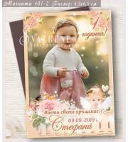 """Магнити със снимка """"Floral Rose"""" за Кръщене и Рожден Ден №:01-2"""