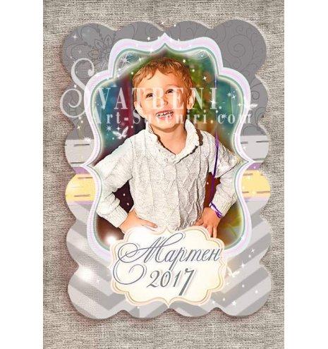 Вълнообразни Магнити в Два цвята по избор и Акцент върху Снимката (Фото Магнити за Празници :: Рожден Ден, Кръщене, Детски мотиви и Зодии) АРТ™