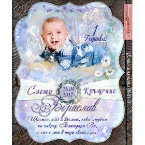 Големи Магнити със Снимка за Момченце в Елегантна Форма №01-6