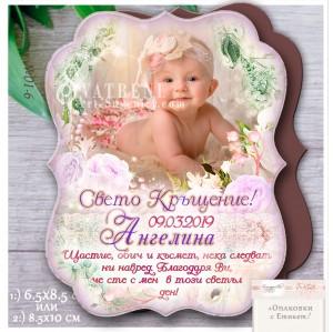 """""""Флория"""" Магнити със Снимка и Послание в Елегантна Форма №01-6"""