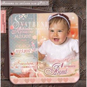 """Гланцови Фото Магнити """"Lady"""" :: Дизайн за Кръщене или Рожден Ден № 01-7"""