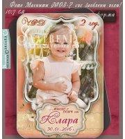 Фото Магнити със Заоблени ъгли и Цветове по Избор (2) :: Подаръчета за Кръщене или Рожден Ден № 01-7