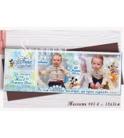 Магнити с Две Снимки и тема за Момченце | Подаръчета за Кръщене и Рожден Ден №01-81