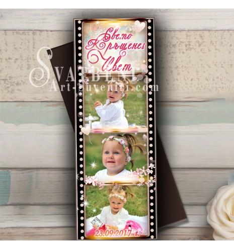 Детски Магнитчета с Дизайн Кинолента с 1,2 или 3 Снимки #01-8 (Фото Магнити за Празници :: Рожден Ден, Кръщене, Детски мотиви и Зодии) АРТ™