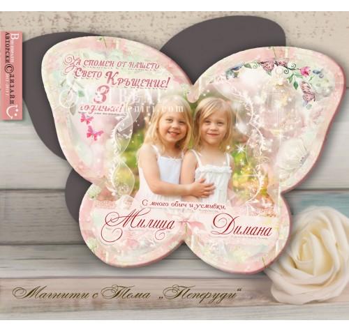 Магнити Пеперуди със Снимка и Тема за Кръщене и Детски празници № 01-B››1062