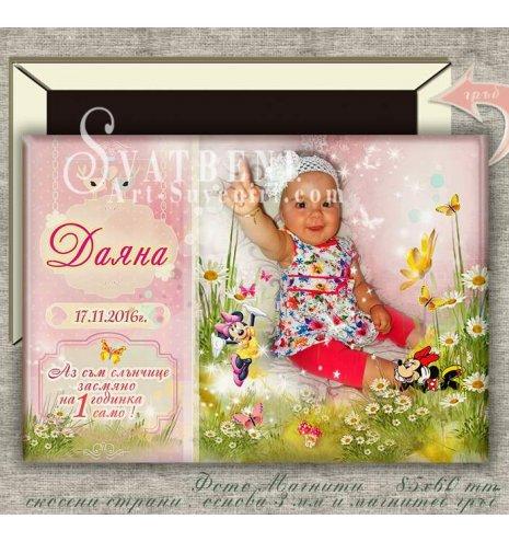 Детски Магнити с Твърда Основа и Скосени Страни :: Дизайн: Любими детски Герои #02-7 (Фото Магнити за Празници :: Рожден Ден, Кръщене, Детски мотиви и Зодии) АРТ™