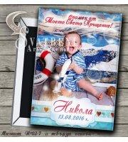 Твърди Магнити със Скосени Страни и Акцент върху Снимката:: Подаръци за Кръщене или Рожден Ден #02-7
