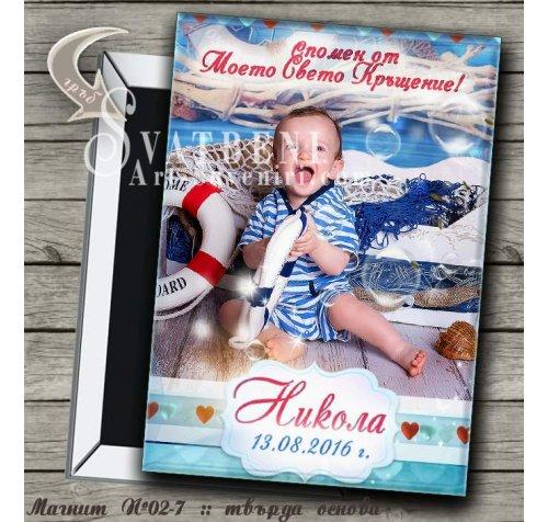 Твърди Магнити със Скосени Страни и Акцент върху Снимката:: Подаръци за Кръщене или Рожден Ден #02-7››650