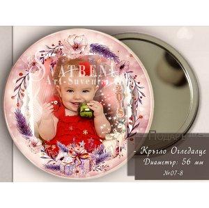 """Огледалце или Магнит Отварачка с дизайн """"Viva"""" в Цветове по Избор #07-7"""