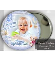 """Магнит Отварачка или Огледалце """"Shabby"""" за Кръщене или Рожден Ден №:07-x"""