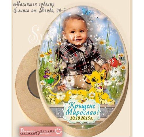 Магнити със Снимка и Дизайн с Любими Детски Герои :: Елипси от дърво #08-7››481