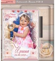 Плексигласови Магнити със Снимка за Кръщене и Рожден Ден #18-4