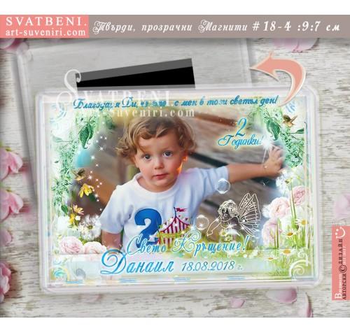 """Големи Прозрачни Магнити със Снимка и Тема """"Floral"""" №18-4››917"""
