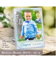 2в1 Магнити със стойка с акцент върху снимката :: Подаръци за Кръщене и Рожден Ден №18-42