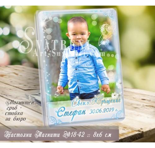 2в1 Магнити със стойка с акцент върху снимката :: Подаръци за Кръщене и Рожден Ден №18-42››926