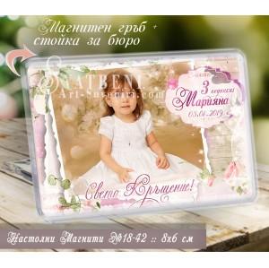 """2в1 Магнити със стойка и дизайн """"Lovely"""" :: Подарък за Кръщене и Рожден Ден №18-42"""