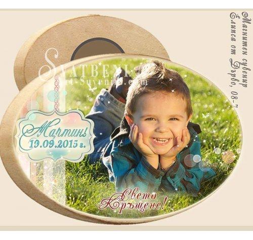 Дървени Елипсовидни Магнити с акцент върху Снимката :: Детски Магнити #08-7››482