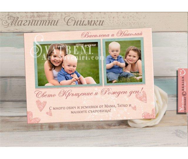 Фото Магнити с 2 Снимки за Кръщене или Рожден Ден :: Персонализирай и Принтирай