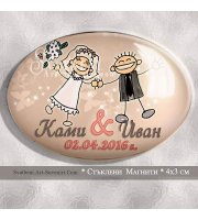 Стъклени Магнити Веселите Младоженци :: Сватбени Подаръци за гостите #1-09