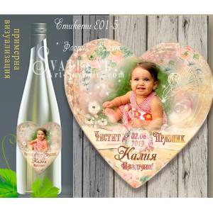 """Етикети """"Лейса"""" с форма Сърце и Тема за Кръщене или Рожден ден №Е01-5"""