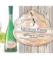 """Дизайн Младоженци Дарлинг - форма """"Пещерска"""" Етикети за сватбена Ракия или Вино #01-1"""