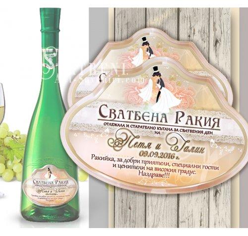 """Дизайн Младоженци Дарлинг - форма """"Пещерска"""" Етикети за сватбена Ракия или Вино #01-1››675"""