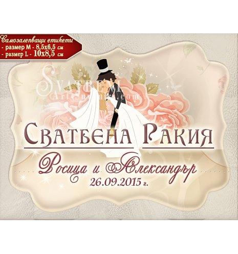 "Етикети ""Младоженци Дарлинг""  ::  #01-6 (Сватбени Етикети) АРТ™"