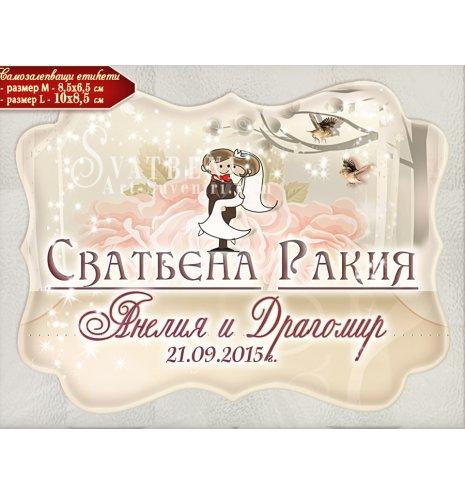 """Етикети """"Младоженци Брауни"""" ::  #01-6 (Сватбени Етикети) АРТ™"""