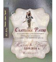 Етикети за Сватбена Ракия или Вино със Закачлив Дизайн #01-6