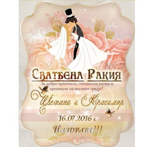 """Вертикални Етикети """"Младоженци Дарлинг"""" в цветове по избор ::  #01-6››539"""