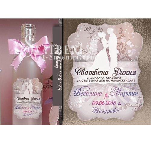"""""""Младоженци Blush"""" Сватбени етикети за Вино и Ракия №01-6››848"""