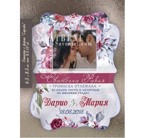 Етикети за Сватбени Юзчета и Бутилки със Снимка и Флорална тема #01-6››910